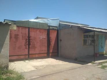 audi a6 3 tiptronic в Кыргызстан: Дом+действующий магазин с.Шамшы, имеются все хоз. постройки (сараи