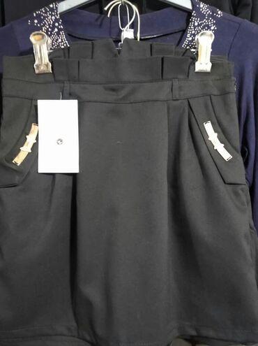 купить бус сапог в бишкеке в Кыргызстан: Самые низкие цены Очень скоро, последний звонок Успейте купить юбки. Д