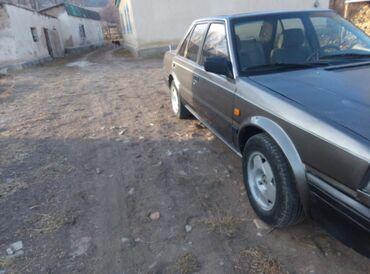 schetnaja mashinka magner 75 в Кыргызстан: Nissan R Nessa 2 л. 1990   696696996 км
