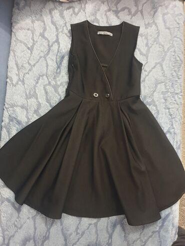 Платье на 8-9 лет. Состояние идеальное,одевала в школу 2 раза