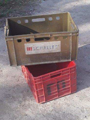 цемент в мешках в Кыргызстан: Продаю пластмассовые ящики б/у.Длина 59см. Ширина 37см. Глубина 29см