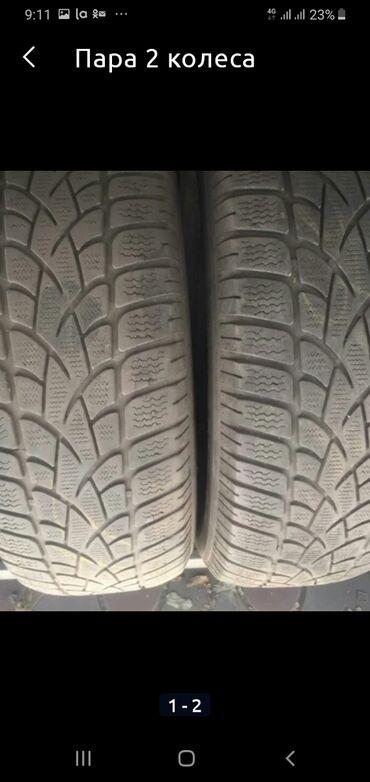 зимние шины купить в Кыргызстан: Куплю зимн шины