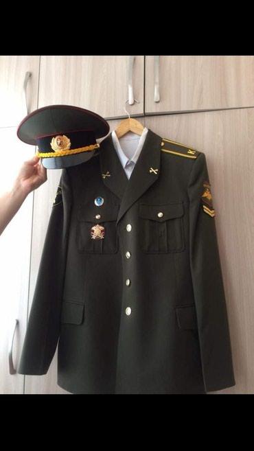 ГОТОВАЯ военная форма.все в наличии.ОТЛИЧНОЕ состояние !!!НЕДОРОГО . в Бишкек