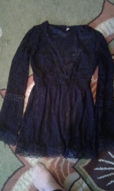 Женские свитера в Араван: Тор кофта новый