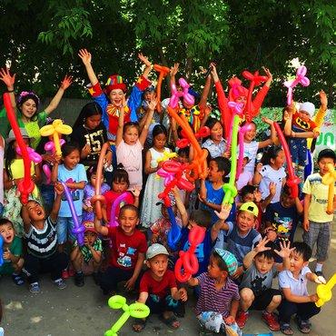 Аниматоры + пузыри! Веселые детские в Бишкек