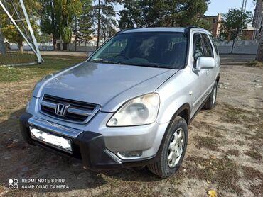 Транспорт - Каракол: Honda CR-V 2 л. 2002
