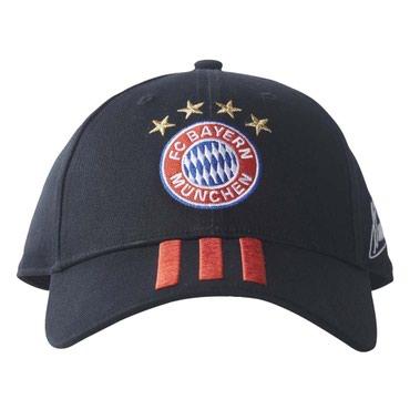 Головные уборы - Кыргызстан: КЕПКА FC Bayern Munich 3S GK CapУдобная кепка для настоящих фанатов