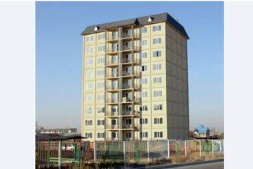 жар в Кыргызстан: Продается квартира: 1 комната, 48 кв. м