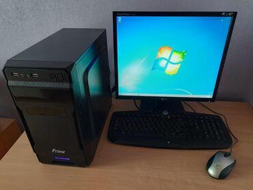 Компьютер (домой в офис)  В отличном состоянии, практически не пользов