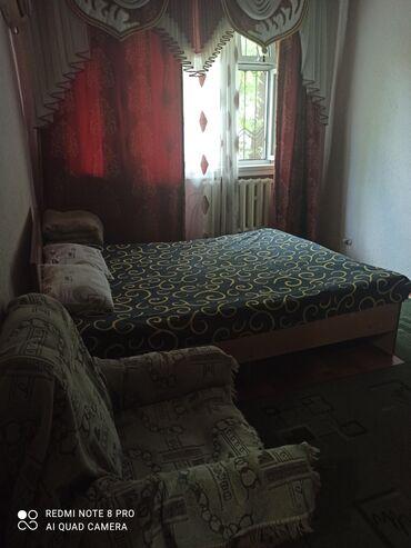 14616 объявлений: 1 комната, Постельное белье, Кондиционер, Парковка, Без животных