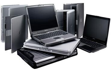 Скупка ПК Ноутбуков!А также ремонт цифровой техникиПишите и присылайте