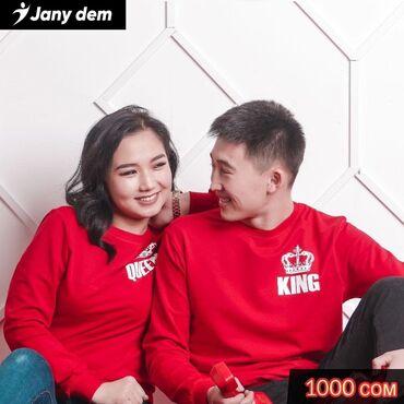 Другая женская одежда - Кыргызстан: Свитшот 990 сом Сүйүктүүңүз үчүн белек кылыңыз 🎁 _________  🇰🇬 Кыр