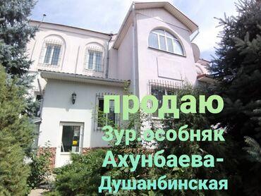 Продам Дом 370 кв. м, 8 комнат