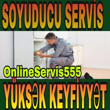 Soyuducu ustasi sumqayit - Азербайджан: Ремонт | Холодильники, морозильные камеры | С выездом на дом