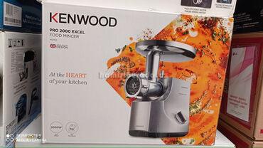 Ətçəkən Maşın Kenwood Pro Excell 2000İstehsalçı:KenwoodGücü