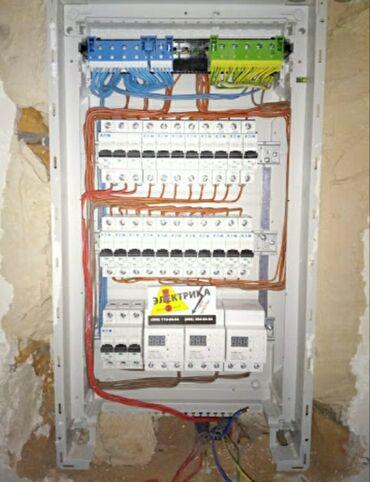 Электрик | Установка счетчиков, Монтаж выключателей, Монтаж проводки | Больше 6 лет опыта
