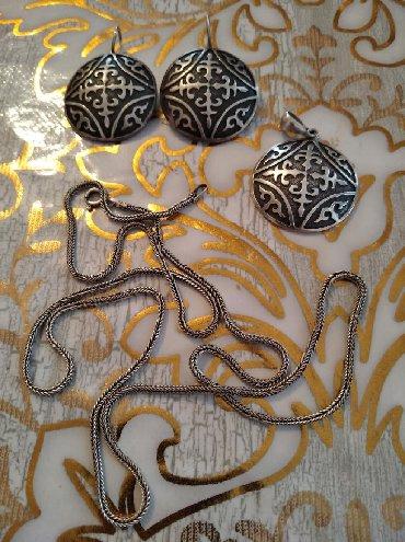 Украшения в Сокулук: Наборы украшений