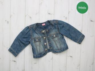 Детская джинсовая курточка Place, возраст 12-18 мес    Длина: 27 см Ши
