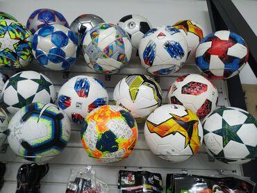 Мячи для футбола футбольные мячи для футбола футбольные мячи