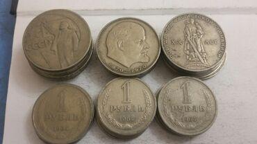 Sikkələr - Azərbaycan: 18 dene boyuk 12 dene balaca 1 rubllar hami 10 manata