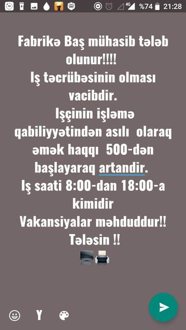 Bakı şəhərində Baş mühasib tələb olunur !!!