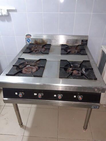 Услуги - Майлуу-Суу: Продаю промышленную газовую плиту, использовали 5 месяцев