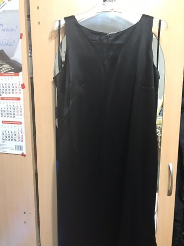Маленькое черное платье, которое в Покровка