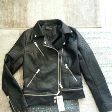 В наличии новые кожаные куртки, в Бишкек