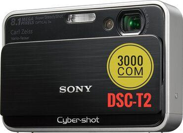 товары из кореи бишкек в Кыргызстан: Продаю Фотоаппараты SONY (фирменные)► DSC-T2 - 3,000с. (новый, в