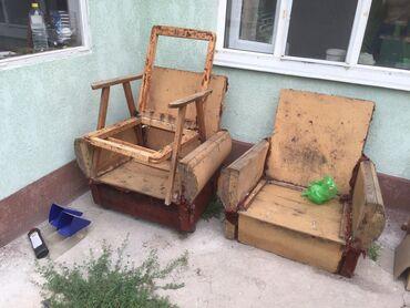 Кресла в Кыргызстан: Каркас мебели продаю