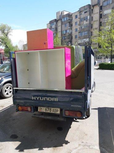 продажа дачи бишкек в Кыргызстан: Портер такси бишкек бишкек бишкек Доставка мебели Доставка любого
