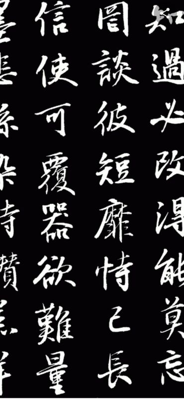 Ищу работу репетитора китайского языка