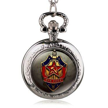 Другие предметы коллекционирования - Азербайджан: Карманные-часы-КГБ
