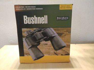 Бинокль Bushnell 15х70. Новый! Торг! в Бишкек