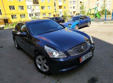 синий nissan в Кыргызстан: Nissan Skyline 2006