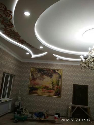 работа и в Кыргызстан: Все виды отделочных работ! Шпатлёвка и окраска. Установка дверей
