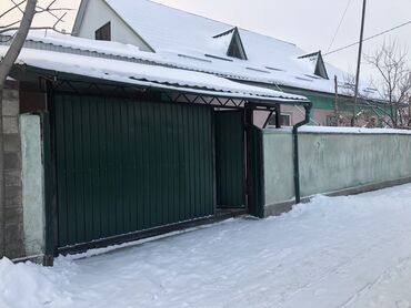 дом фаберлик в Кыргызстан: Продам Дом 185 кв. м, 10 комнат