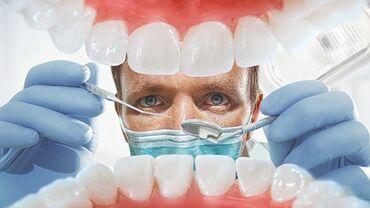 вакансии ассистента стоматолога в Азербайджан: Şok Endirmli və keyfiyyətli stomatoloji xidmetler!! müayinə