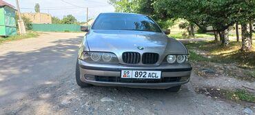 1649 объявлений: BMW 525 2.5 л. 1996