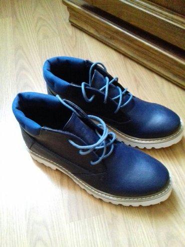 Cipele teget boja broj38 nove - Prokuplje