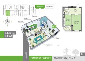 Apartment for sale: 1 bedroom, 48 sq. m