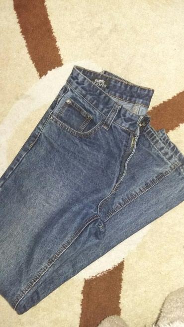 Продаю новые мужские джинсы. Фирма Hermes. Размер 38. в Лебединовка