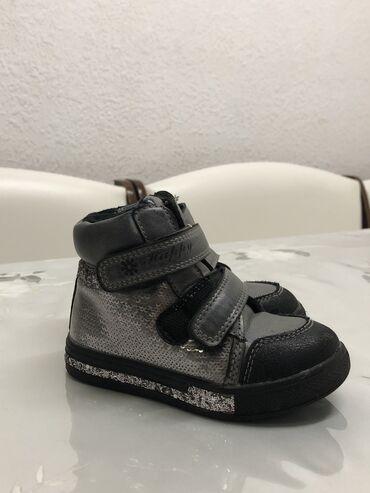 Детские ботинки  состояние хорошие  зима