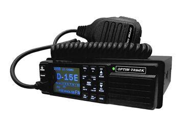 gps навигатор для туризма в Кыргызстан: Куплю рацию рации радиостанция СКАНЕР ЧАСТОТalinco Kenwood Motorola