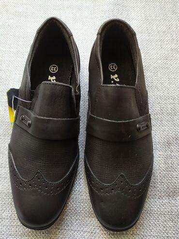 Туфли на мальчика новые черный прессованная кожа размер 33