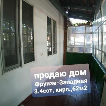 62 кв. м 3 комнаты, Подвал, погреб