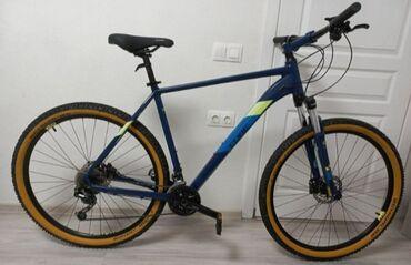 9285 oglasa: Njemački bicikl CUBE AIM SL XXL