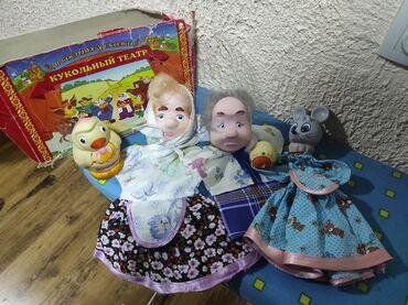 Детский мир - Токмок: Продаю кукольный театр. Цена 300с