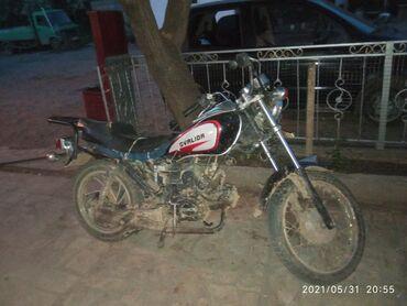 Транспорт - Кара-Кульджа: Другая мототехника