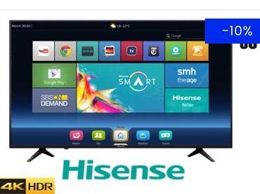tv plazma - Azərbaycan: Almaniya Brendi Hisense 32B5600 Smart Tv ekran. 8226% endirimlə Cəmi